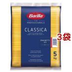 富永貿易 バリラ  3スパゲッティ 5KG