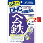 DHC ヘム鉄 60日分 ( 120粒*2コセット )/ DHC