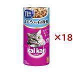 カルカン ハンディ缶 11歳から まぐろと白身魚 ( 160g*3缶*18コセット )/ カルカン(kal kan)