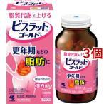 (第2類医薬品)ビスラットゴールドb ( 280錠*3コセット )