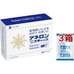 (第(2)類医薬品)アネロン 「ニスキャップ」 ( 9カプセル*3コセット )/ アネロン