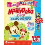 マミーポコ パンツ Lサイズ ( 64枚入*3コセット )/ マミーポコ