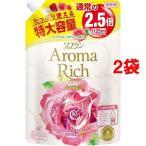 香りとデオドラントのソフラン アロマリッチ ダイアナ つめかえ用 特大 ( 1125mL*2コセット )/ ソフラン