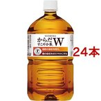 ショッピングから からだすこやか茶W ( 1.05L*24本セット )