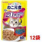 ねこ元気 総合栄養食パウチ 20歳を過ぎてもすこやかに お魚ミックス ( 60g*12コセット )/ ねこ元気
