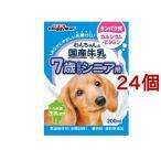 ドギーマン わんちゃんの国産牛乳 7歳からのシニア用 ( 200mL*24コセット )/ ドギーマン(Doggy Man) ( 国産 ミルク 犬 )
