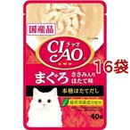 いなば チャオ パウチ まぐろ ささみ入り ほたて味 ( 40g*16コセット )/ チャオシリーズ(CIAO)