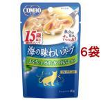コンボ キャット 海の味わいスープ 15歳以上 まぐろとしらすとかつおぶし添え ( 40g*6コセット )/ コンボ(COMBO)