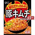 グリコ 豚キムチ炒飯の素 ( 43.6g*3コセット )
