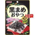 黒まめおやつ ( 30g*10コセット )