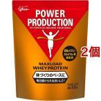 パワープロダクション マックスロード ホエイプロテイン チョコレート味 ( 3.5kg*2コセット )/ パワープロダクション