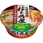 低糖質麺 はじめ屋 糖質50%オフ こってり醤油豚骨味 ( 12コセット )