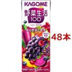 カゴメ 野菜生活100 エナジールーツ ( 200mL*24本セット )/ 野菜生活