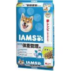アイムス 成犬用 体重管理用 チキン 小粒 ( 5kg )/ アイムス ( 【iamsd111609】 )