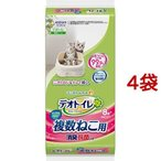 デオトイレ 複数ねこ用 消臭・抗菌シート ( 8枚入*4袋セット )/ デオトイレ