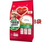 ビューティープロ キャット 猫下部尿路の健康維持 低脂肪 1歳から ( 1.4kg*6コセット )/ ビューティープロ