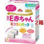 森永 E赤ちゃん エコらくパック つめかえ用 ( 400g*2袋入*2コセット )/ E赤ちゃん ( 森永乳業 )