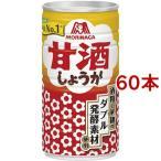 森永 甘酒 しょうが入り ( 190g*60本入 )