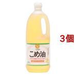 築野食品 こめ油 ( 1.5kg*3コセット )