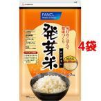 ファンケル 発芽米 ( 2kg*4コセット )/ ファンケル