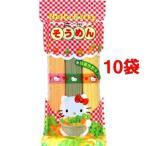 ハローキティ 播州そうめん 緑黄色野菜入り ( 300g*10コセット )