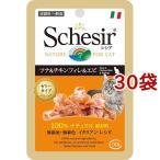 シシア キャット パウチ ツナ&チキンフィレ&エビ ( 50g*30コセット )/ シシア(Schesir)