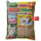 クリーンミュウ 国産天然ひのきのチップ 小粒 ( 4L*8コセット )/ クリーンミュウ