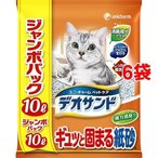猫砂 燃やせるデオサンド ( 10L*6コセット )/ デオサンド