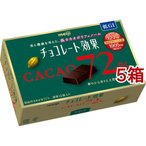 チョコレート効果 カカオ72% ( 75g*5コセット )