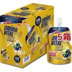アミノバイタル ゴールド ゼリー ( 135g*6コ入*5コセット )/ アミノバイタル(AMINO VITAL)
