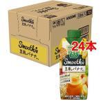野菜生活100 スムージー 豆乳バナナミックス 330mL 12本入