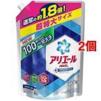 アリエール イオンパワージェル サイエンスプラス 詰替え用 超特大サイズ ( 1.35kg*2コセット )/ アリエール イオンパワージェル