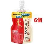 【機能性表示食品】アミノエール ゼリー ロイシン40 ( 100g*6コセット )