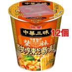 中華三昧 タテ型 赤坂榮林 酸辣湯麺 ( 12コセット )/ 中華三昧