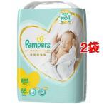 パンパース はじめての肌へのいちばん テープ スーパージャンボ 新生児 66枚