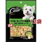 シーザースナック ささみキャベツ安納芋入りコロコロキューブ ( 100g*12コセット )/ シーザー(ドッグフード)(Cesar)