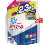 アリエール 洗濯洗剤 液体 イオンパワージェル 詰め替え 超ジャンボ ( 1.62kg*2コセット )/ アリエール イオンパワージェル