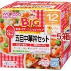 ビッグサイズの栄養マルシェ 五目中華丼セット ( 110g+80g*5コセット )/ 栄養マルシェ
