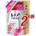 レノア 本格消臭 フローラルフルーティーソープの香り つめかえ用特大サイズ ( 860mL*6コセット )/ レノア