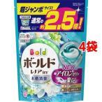 ボールド 洗濯洗剤 ジェルボール3D 爽やかプレミアムクリーンの香り 詰替超ジャンボ ( 44コ入*4コセット )/ ボールド