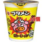 ブタメン カレーラーメン ( 1コ入*10コセット )
