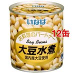 いなば 大豆水煮*12コ ( 300g12コセット )