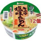 イトメン 麺喰い亭 キャベツ塩味らぁめん ( 12コ )
