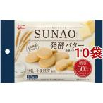 SUNAO 発酵バター ( 31g*10コ )