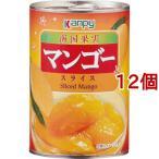 カンピー 南国果実 マンゴースライス ( 425g*12コ )/ Kanpy(カンピー) ( 缶詰 )
