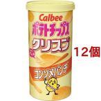 カルビー ポテトチップス クリスプ コンソメパンチ ( 50g*12コ )/ カルビー ポテトチップス