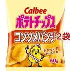 カルビー ポテトチップス コンソメパンチ ( 60g*12コ )/ カルビー ポテトチップス