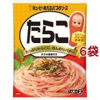 キユーピー あえるパスタソース たらこ ( 23g*2袋入6コセット )/ あえるパスタソース