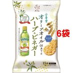 オリーブオイル仕立ての塩せんべい ハーブ&ビネガー風味 ( 15枚*6コ )