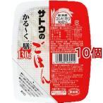 サトウのごはん 新潟県産こしひかり かる〜く一膳 ( 130g*10コ )/ サトウのごはん